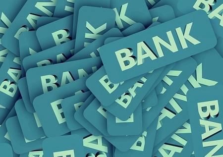은행 하반기 채용 시작, 우대사항·면접방식 궁금해? - 화이트페이퍼