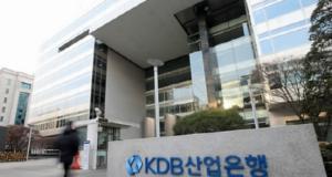 '우후죽순' 불어난 대출에...KDB산업은행 재무건전성 또 '빨간불'